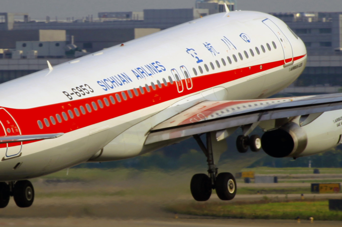 Sichuan Airlines online check in